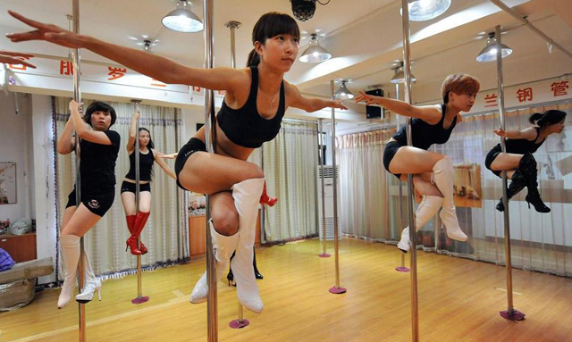 Una nueva forma de hacer gimnasia