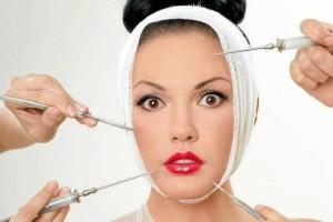 beneficios cirugía estética